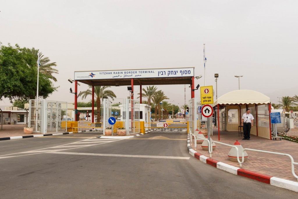 Israel Exit gate