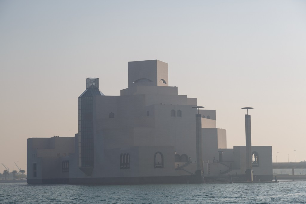 Qatar Airways Doha City Tour Museum of Islamic Art
