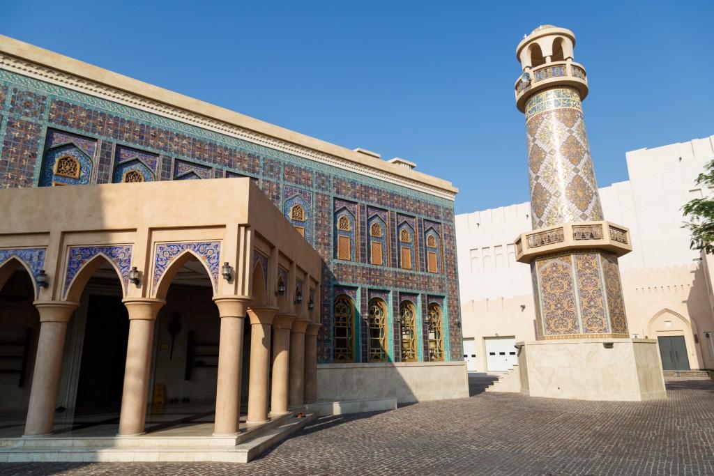 Qatar Airways Doha City Tour Katara Cultural Village