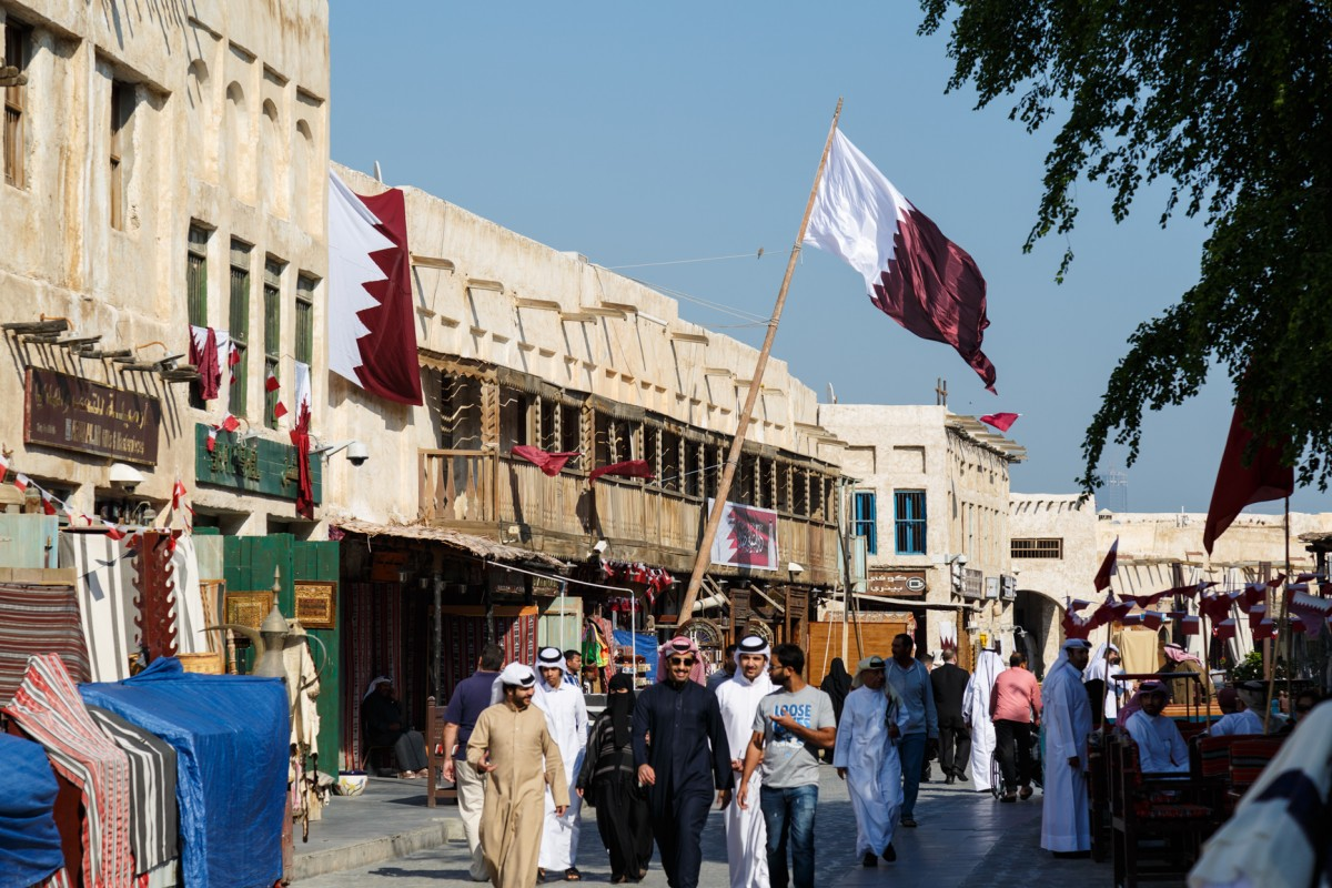 Qatar Airways Doha City Tour Souq Waqif